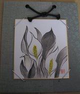 丸山先生の花