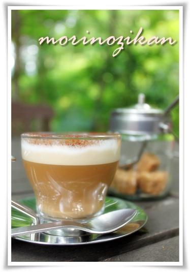 cafe 森の時間