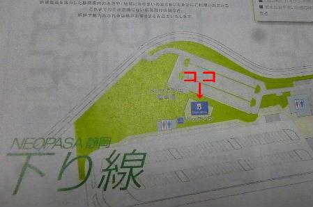 2012_0402ナッキー0003