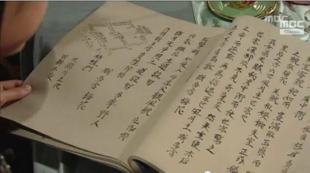 読書の秋3