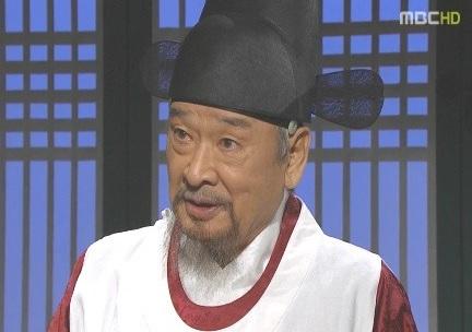 馬医コ・ジュマン