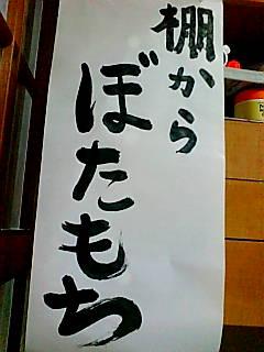 20100109235929