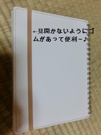 モニター204026