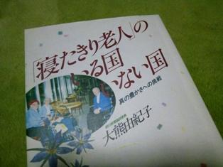 P1000853.jpg