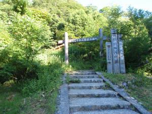 20110715白山平瀬道登山口