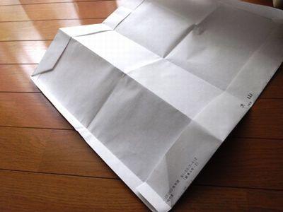 20110728地図折り方1