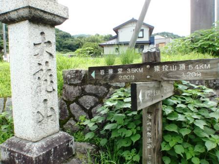 20110731-02自然歩道標識