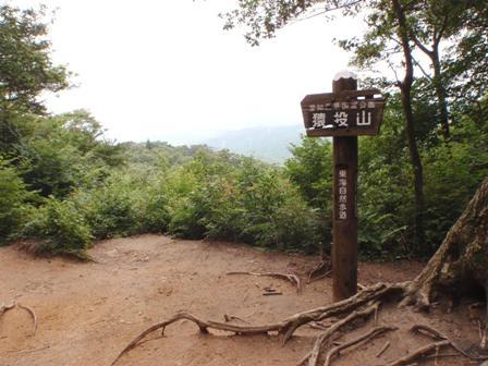 20110731-12山頂眺望
