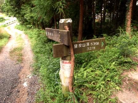 20110731-23下山