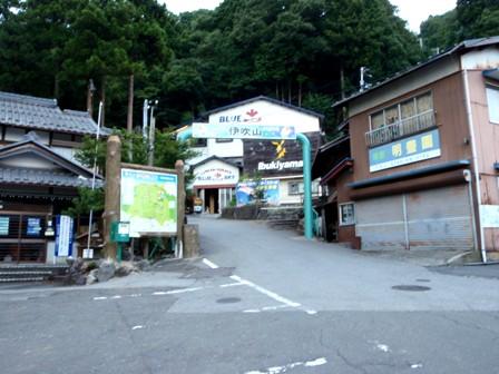 20110805-2登山口