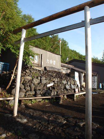 20110808-05六合目長田山荘2