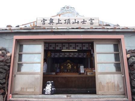 20110808-10九須志神社