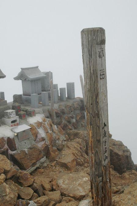 20110811-9山頂