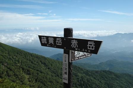 20110812-4三叉峰
