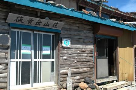 20110812-7硫黄岳山荘
