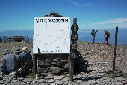 20110812-8硫黄岳山頂