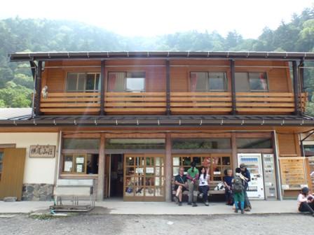 20110816-3 横尾山荘