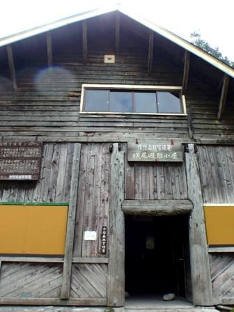 20110816-3 横尾、避難小屋