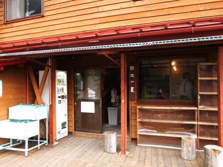 20110816-6 涸沢小屋、入り口