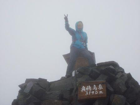 20110817-6 オクホ 山頂証拠写真