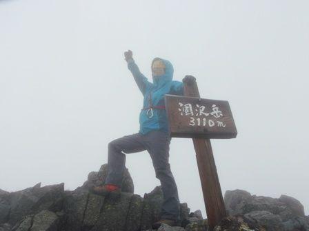 20110817-8 涸沢岳山頂