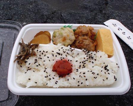 20110817-7 お弁当