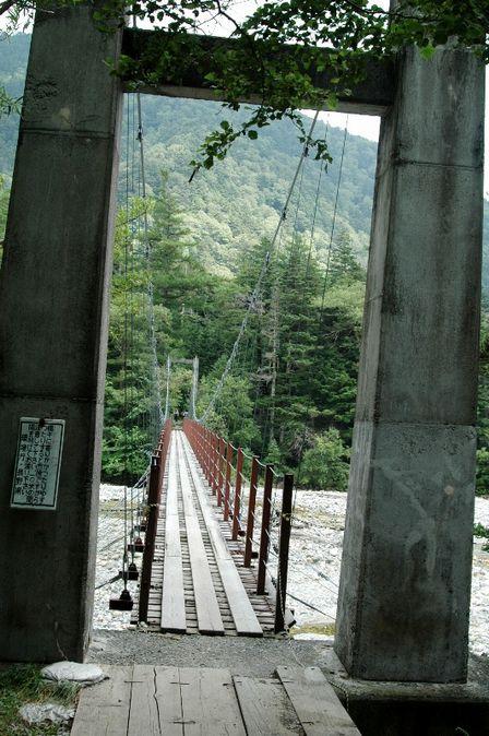 20110818-9 新村橋tate