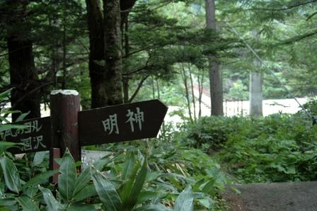 20110818-9 新村橋