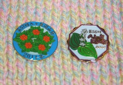 バッジ 八つ開山祭2011
