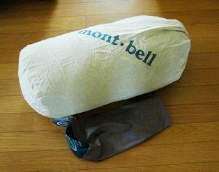20110903ダウンハガー保存袋