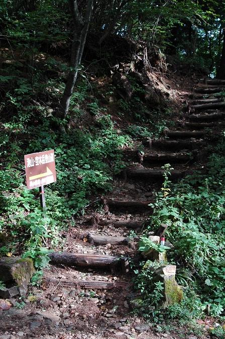 20110923-00池山登山口.jpg