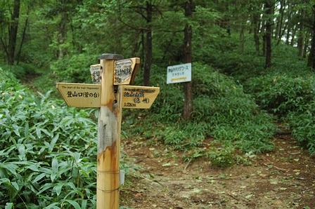 20110923-02池山道標.jpg