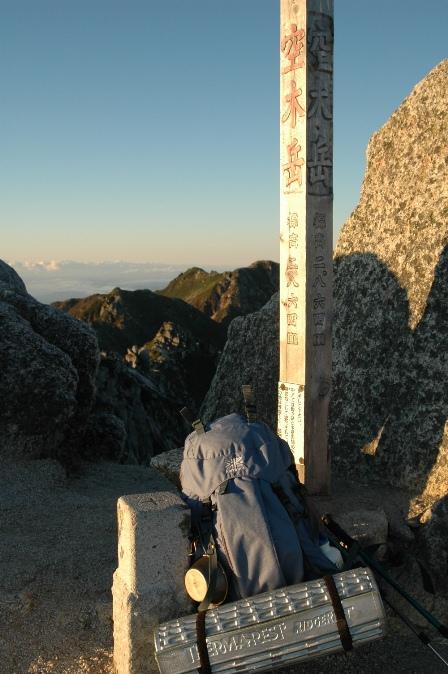 20110924_02空木山頂ザック