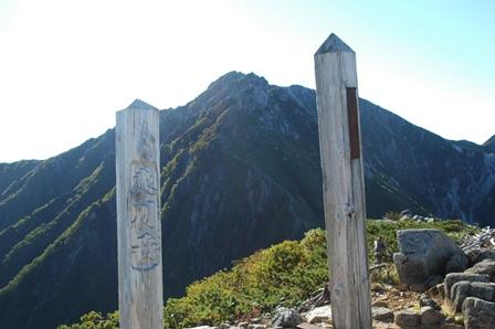 20110924_08東川岳山頂から空木
