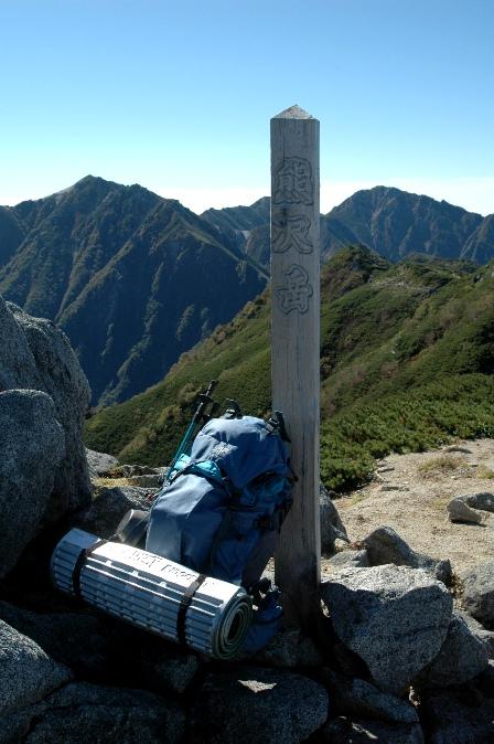 20110924_10熊沢岳山頂