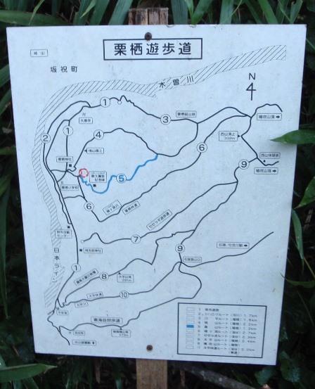 20110930-15くりす遊歩道看板