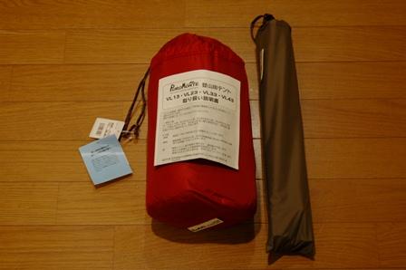 20111003テント購入