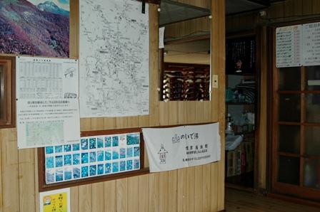 20111008-40煙草屋玄関