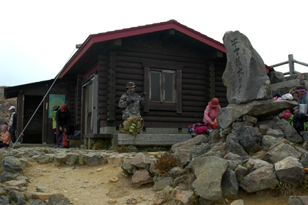 20111009-40峰の茶屋