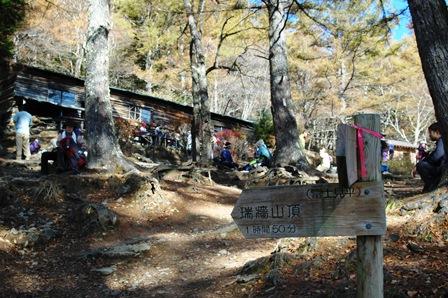 20111030-08富士見平小屋到着