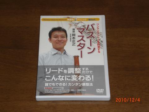 CIMG0636.jpg