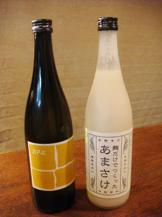 東洋美人と甘酒