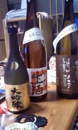 日本酒の間
