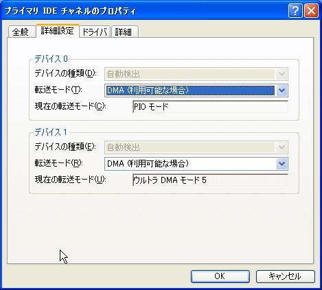 ps_100116_078.jpg