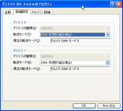 ps_100116_081.jpg