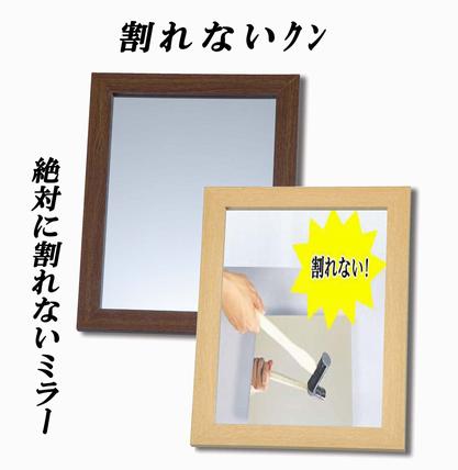 0221-kagamiwarenai1.png