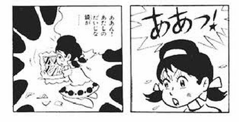 0221-kagamiwarenai2.png