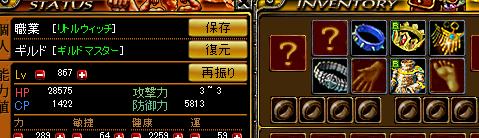 0222-syumi01.png