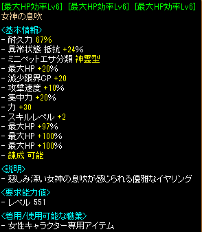 0301-ibuki001.png