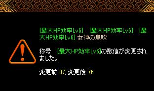 0301-ibukisaikousei1.png